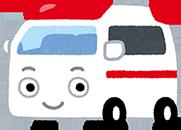 救急車のバナー