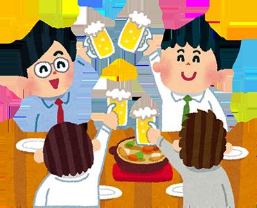 飲み会のバナー